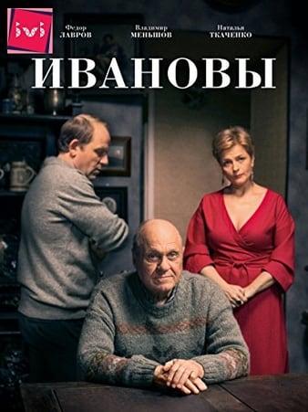 Watch Free Ivanovy (2016)
