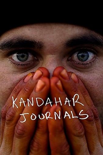 Watch Free Kandahar Journals (2017)