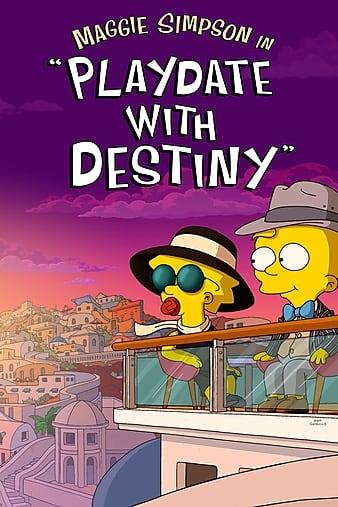 Watch Free Playdate with Destiny (2020)