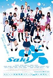 Watch Free Saki (2017)