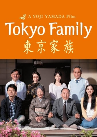 Watch Free Tokyo Family (2013)