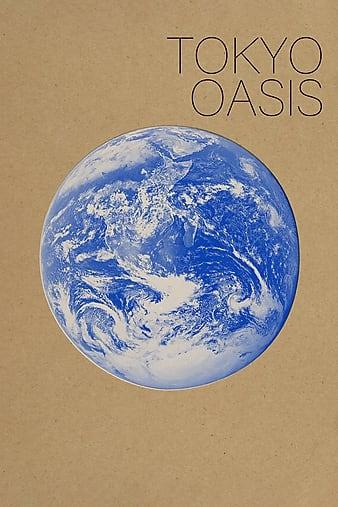 Watch Free Tokyo Oasis (2011)