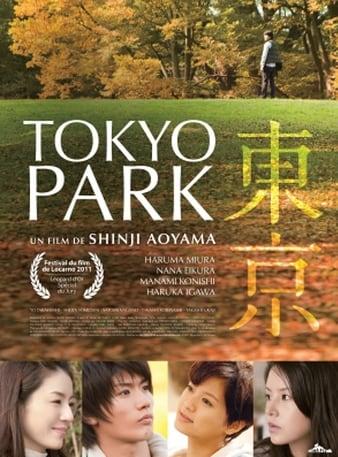 Watch Free Tôkyô kôen (2011)