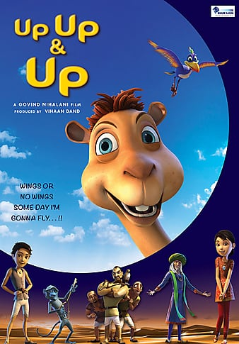 Watch Free Up Up & Up (2019)