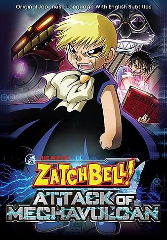 Watch Free Konjiki no Gashbell 2: Attack of the Mecha Vulcans (2005)
