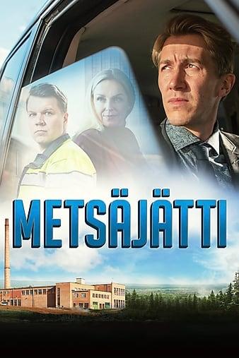 Watch Free Metsäjätti (2020)