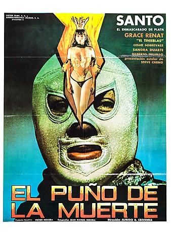 Watch Free El puño de la muerte (1982)
