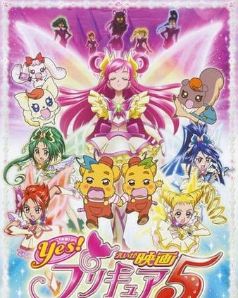 Watch Free Yes! Precure 5: Kagami no Kuni no Miracle Daibôken! (Pretty Cure 5) (2007)