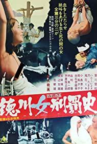Watch Free Tokugawa onna keibatsushi (1968)
