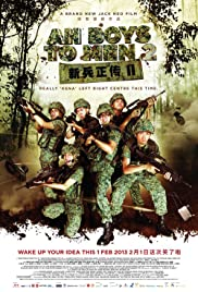 Watch Free Ah Boys to Men II (2013)