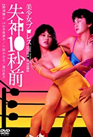 Watch Free Beautiful Wrestlers: Down for the Count (1984)