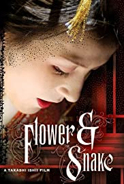 Watch Free Flower and Snake (2004)