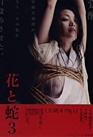 Watch Free Flower & Snake 3 (2010)