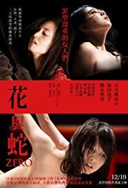 Watch Free Flower & Snake: Zero (2014)