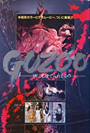 Watch Free Guzoo: The Thing Forsaken by God  Part I (1986)