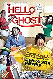 Watch Free Hello Ghost (2010)