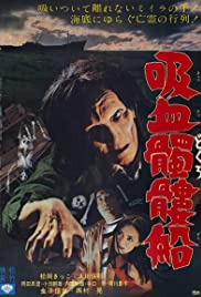 Watch Free The Living Skeleton (1968)