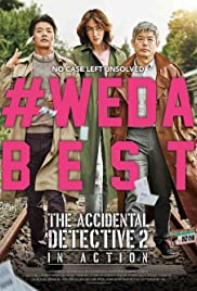 Watch Free The Accidental Detective 2: In Action (2018)