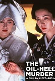 Watch Free Onna goroshi abura no jigoku (1992)