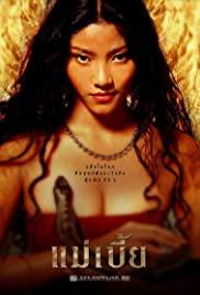 Watch Free Mae bia (2001)