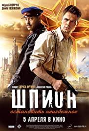 Watch Free The Spy (2012)