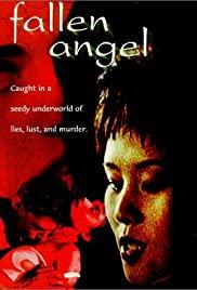 Watch Free Fallen Angel (1997)