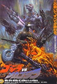 Watch Free Godzilla vs. Mechagodzilla II (1993)