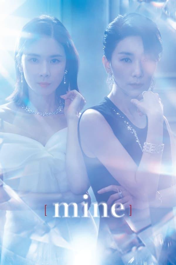 Watch Free Mine (2021 )