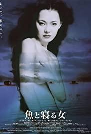 Watch Free The Isle (2000)