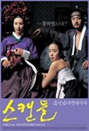 Watch Free Untold Scandal (2003)