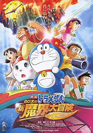 Watch Free Doraemon: Nobita no shin makai daibôken (2007)