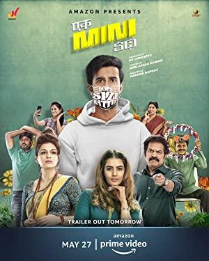 Watch Free Ek Mini Katha (2021)