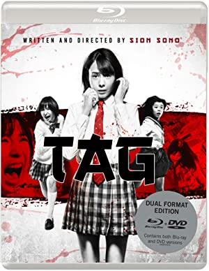 Watch Free Tag (2015)