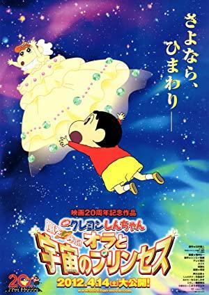 Watch Free Eiga Kureyon Shinchan: Arashi o yobu! Ora to uchuu to purinsesu (2012)
