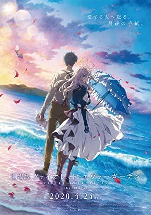 Watch Free Gekijouban Violet Evergarden (2020)