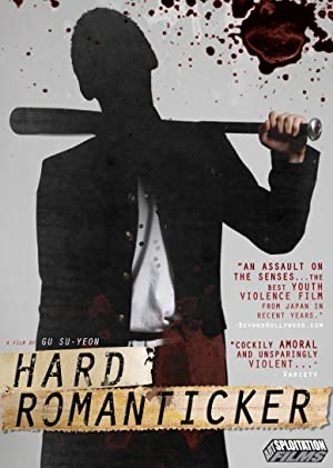 Watch Free Hard Romanticker (2011)