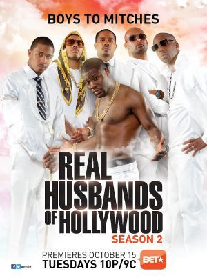 Watch Free Real Husbands of Hollywood (2013 )