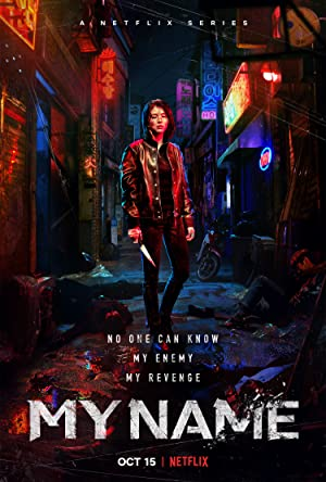 Watch Free My Name (2021 )