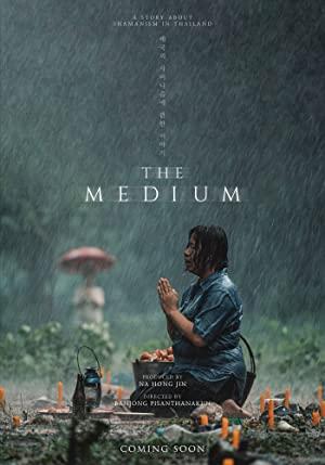 Watch Free The Medium (2021)