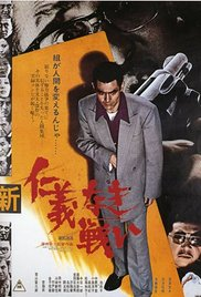 Watch Free New Battles Without Honor and Humanity 1 (1974)