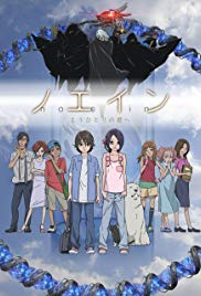 Watch Free Noein: Mo hitori no kimi he (20052006)