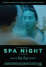 Watch Free Spa Night (2016)