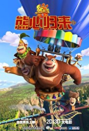 Watch Free Boonie Bears III (2016)