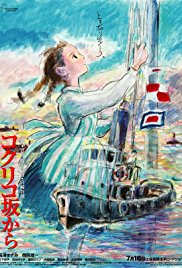 Watch Free From Up on Poppy Hill (2011)