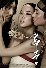 Watch Free The Concubine (2012)
