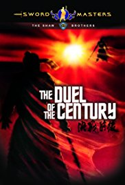Watch Free Duel of the Century (1981)