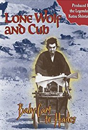 Watch Free Lone Wolf and Cub: Baby Cart to Hades (1972)