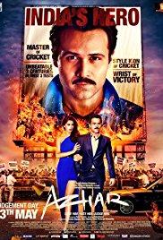 timer 2009 movie online
