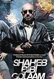 Watch Free Saheb Bibi Golaam (2016)