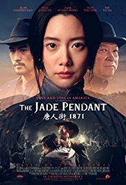 Watch Free The Jade Pendant (2017)